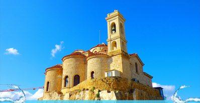 kıbrıs tarihi yerler neresi